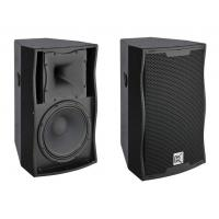 Wholesale Church Pa System Two-Way Full Range Speaker Passive 300 Watt from china suppliers