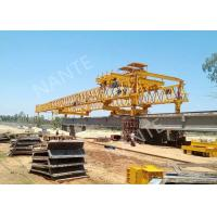 Wholesale OEM Durable And Reliable Travelling Steel Beam Launcher For Bridge from china suppliers