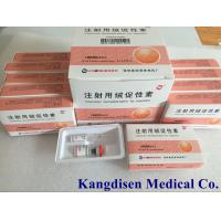 Wholesale 9002-61-3 HCG Injection 5000 IU Muscle Growth Hormone For Bodybuilding from china suppliers