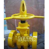 Wholesale MUD KING OTECO TYPE 72 MUD GATE VALVE from china suppliers