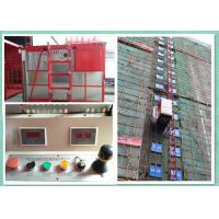 Wholesale Construction Site Rack And Pinion Elevator With Safety Door Protection from china suppliers