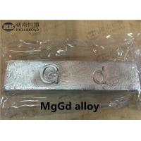 Wholesale MgGd30% MgGd25% alloy ingot magnesium gadolinium master alloy ingot grain refiner from china suppliers