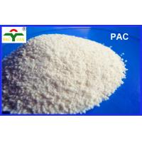 Wholesale 99% high viscosity viscosifier polyanionic cellulose pac HV API-13A Standard from china suppliers