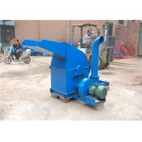 Wholesale Electric Hammer Mill Grinder Crusher For Soybean Stalk 500 Kg / h Capacity from china suppliers