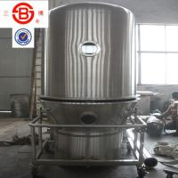 Wholesale High efficiency Fluid Bed Dryer machine for granule explosionproof Feature PLC control from china suppliers