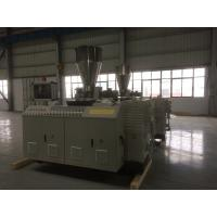Wholesale Conical Twin Screw Extruder PVC Pipe Extrusion Line With ABB Inverter High Precision from china suppliers