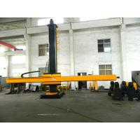 Buy cheap Automatic Tank Welding Column And Boom Manipulator For 8000 mm Diameter 5000 mm Length from wholesalers