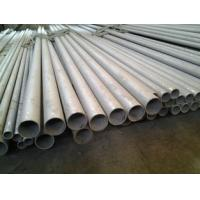 Wholesale 6000mm Length Seamless Stainless Steel Tube TP304 TP304L Grade SS Pipe from china suppliers