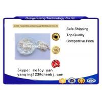 Wholesale 98% White Powder Sildenafil Healthy Male Enhancement For Man , Cas No 139755-83-2 from china suppliers