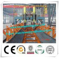 Wholesale Gantry Submerged Arc Welding Equipment For H Beam Production Line from china suppliers