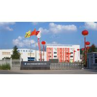 Hubei Yulong Group Jinli New Materials Co.,Ltd