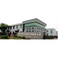 Jintan Wanfeng Biological Engineering Co., Ltd.