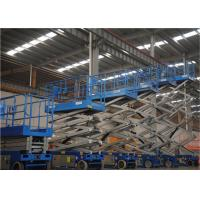 China Extendable Diesel Self Leveling Scissor Lift , Single Man Scissor Lift Movable Self Leveling on sale