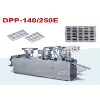 Wholesale High Speed Double Alu Alu Blister Packing Machine Value Added Equipment from china suppliers