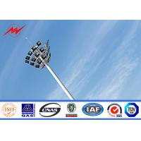 Wholesale 15 Meter Single Pole Tubular Antenna High Towers Lighting Mast Light Tower from china suppliers
