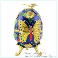 Wholesale Riviera blue Egg Trinket Box, Vintage color of Jade blue Egg-Shaped Trinket Box SCJ749 from china suppliers