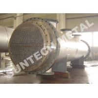 Wholesale S31603 / 316L Stainless Steel Floating Head Heat Exchanger  for Acetic Acid Industry from china suppliers