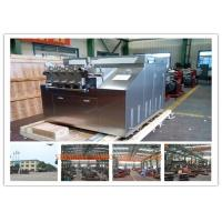 Buy cheap Handle type new condition two stage Liquid Homogenizer Processing Line Type from wholesalers