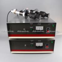 Wholesale 2600w Ultrasonic Welding Core Parts for Lace Sewing Machine from china suppliers