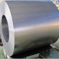China High-strength Steel Plate Galvanizing Steel Coil Fabrication With ASTM / JIS on sale