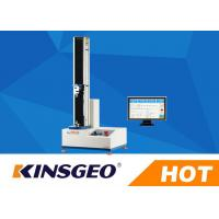 Buy cheap 60KG Plastic Packaging Films Universal Tensile Testing Machine With 1PH, AC220V, 50/60Hz from wholesalers