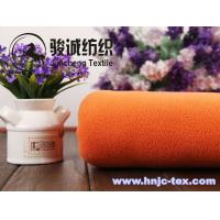 Wholesale Haining Juncheng Single color solid coral/polar fleece for apparel from china suppliers