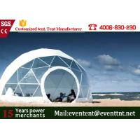 Wholesale 3-30m diameter large super dome tents, clear transparent dome tent for camping family from china suppliers