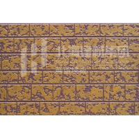 Wholesale AG2-005-brown+loess from china suppliers