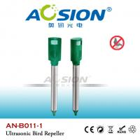 Wholesale Advanced Ultrasonic Animal pigeons  Repeller from china suppliers