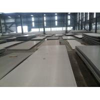 Wholesale 316Ti 317L 347H Hot Rolled Stainless Steel Plate Ss Sheet Thickness 3.0mm - 60mm from china suppliers
