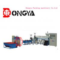 Wholesale 80 - 150kg / H Waste Plastic Recycling Machine / Equipment Environmental Protection from china suppliers