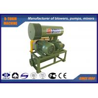 Quality Sewage Treatment Three Lobe Roots Blower for Aeration , backwashing for sale