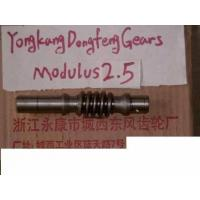 Wholesale Worm Shafts (Module 2.5) from china suppliers