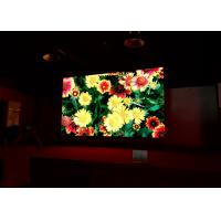 Wholesale Small Pixel Rental LED Display , P1.9  Live LED Video Wall Panel from china suppliers