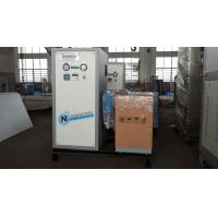 Wholesale All In One Nitrogen Gas Generator , Food Packing Nitrogen Gas System from china suppliers
