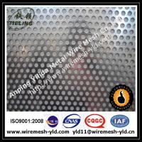 Wholesale low carbon steel perforated metal,round hole perforated metal from china suppliers