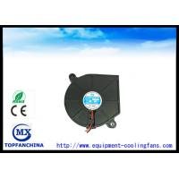 Wholesale 60×60×15Mm 12v Dc Blower Fan , 2.4 Inch Snail Ball Bearing Fan Motor from china suppliers