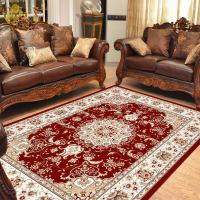 Wholesale mixed carpet porcelain tile from china suppliers