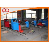 Wholesale Gantry Structure Plasma CNC Aluminum Cutting Machine from china suppliers