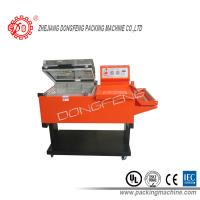 China Electric Driven Shrink Wrapper Machine , 3 Kw Heat Shrink Wrapping Machine on sale