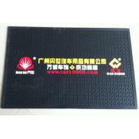 Wholesale Customized PVC Door from china suppliers