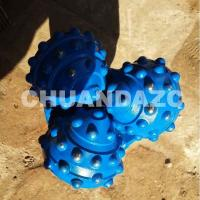 """Wholesale AAPI 5 1/4"""" TCI Drill Bit/Insert Tricone Rotary Bit,water well drilling equipment ,drilling for groundwater from china suppliers"""