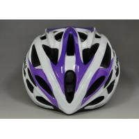 Wholesale Purple Adult Bike Helmets from china suppliers