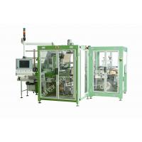 Wholesale 10L/Min 3200kg High Speed Auto Cigarette Packing Machine Hot Melt Adhesive Sealing from china suppliers