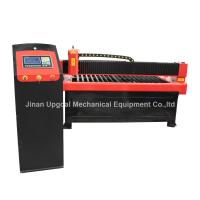 Wholesale Air Hose Plate Plasma Cutting Machine 1300*2500mm from china suppliers
