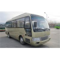 Wholesale Customized Public Transportation Buses , 7 Meters Hybrid City Bus CCC Approval from china suppliers