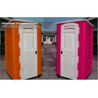 Wholesale Outdoor Anti UV Portable Plastic Toilet for Camping or Rental Business from china suppliers