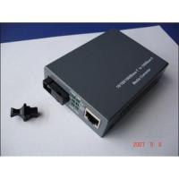 Wholesale Gigabit Fiber Media Converter from china suppliers