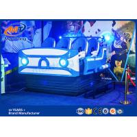 Wholesale Space Ship Shape 360 Degree Movie Theater , Shopping Mall 9d Cinema Ride from china suppliers