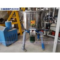 Wholesale Plastic Raw Material Dry Powder Mixer Machine , Small Size Plastic Mixing Equipment from china suppliers